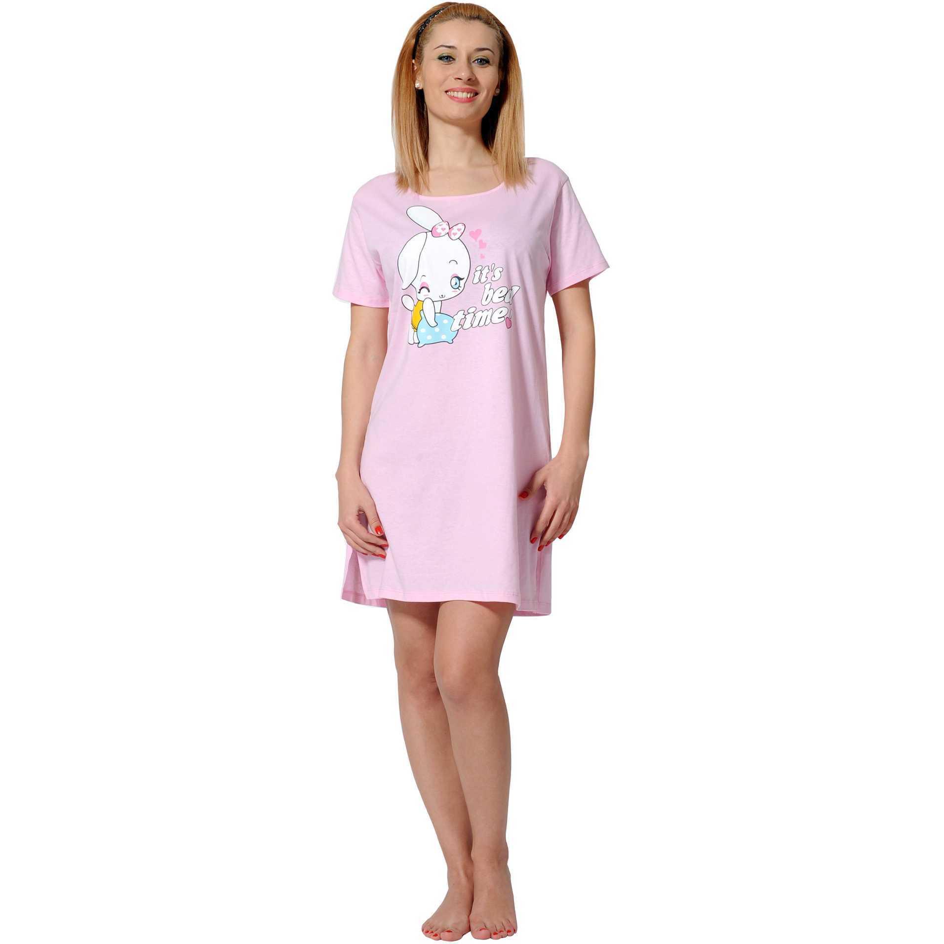 Reduceri camasa de noapte femei