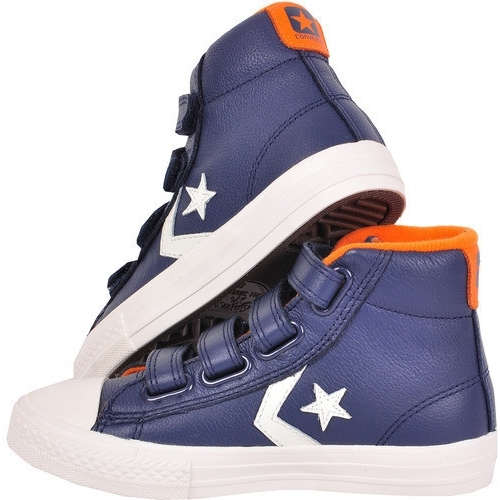 Reduceri pantofi sport copii