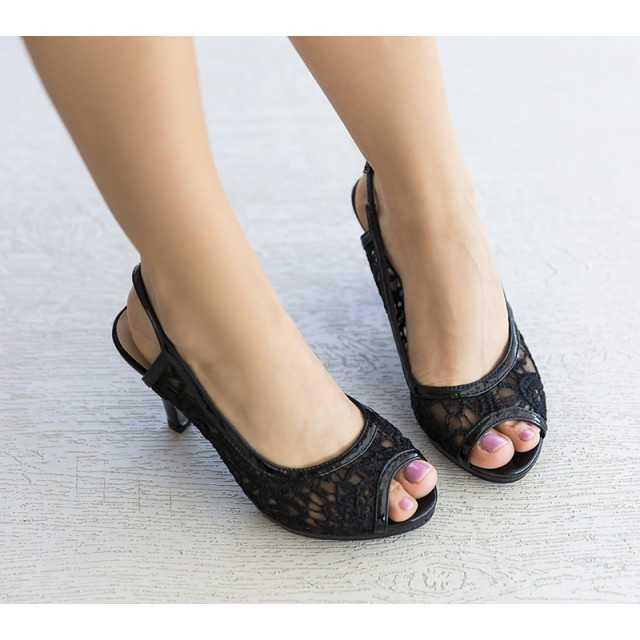 Sandale Gesa Negre