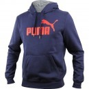 Hanorac barbati Puma ESS No1 Logo Hooded Sweat FL 83187006